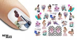 Слайдер-дизайн для ногтей New Max SD-285
