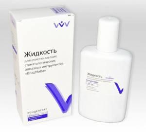 Жидкость для очистки фрез 125мл ВладМиВа