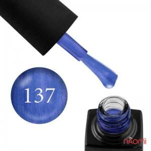 Гель-лак GO 137 синий деним, с перламутром и шиммерами, плотный, 5,8 мл
