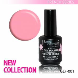 Гель-лак серии French Lady Victory 15мл №1 розовый насыщенный