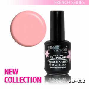 Гель-лак серии French Lady Victory 15мл №2 персиковый