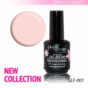 Гель-лак серии French Lady Victory 15мл №7 бледно-розовый