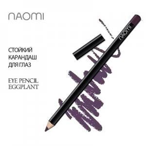 Карандаш для глаз Naomi Eye Pencil Eggplant