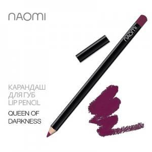Матовый контурный карандаш для губ Naomi Lip Pencil Queen of Darkness