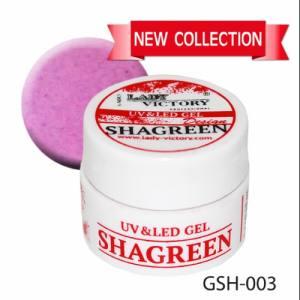 Сахарная гель-краска Lady Victory Розовая лаванда GSH-003