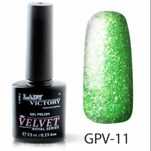 Сахарный/текстурный гель-лак Lady Victory №11 яркая листва