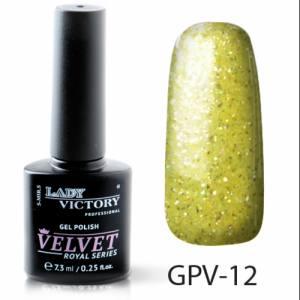 Сахарный/текстурный гель-лак Lady Victory №12 горчичный
