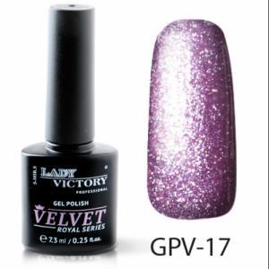 Сахарный/текстурный гель-лак Lady Victory №17 энергия
