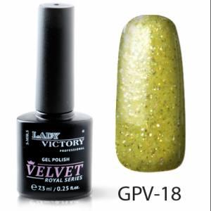 Сахарный/текстурный гель-лак Lady Victory №18 лимонный щербет