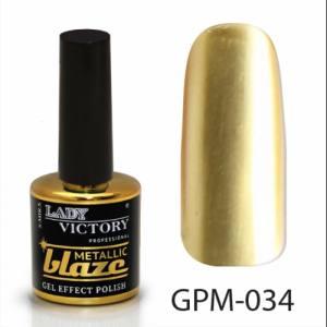 Металлический лак с эффектом гель-лака Lady Victory №34 светлое золото