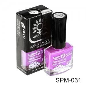 Лак-краска для стемпинга Мир Леди SPM-031 сиреневая