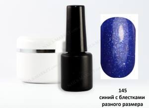 Гель-лак на розлив 5г №145 синий с блестками разного размера