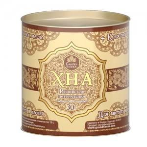 Хна натуральная коричневая для бровей от GRAND Henna, 30 г
