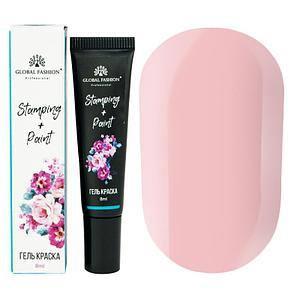 Гель-краска для стемпинга, аэропуфинга и рисования Global Fashion 8 мл №6 розовая