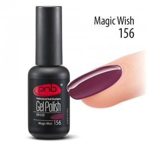 Гель-лак PNB Magic Wish 156, 8 мл светло-вишнёвый, эмаль