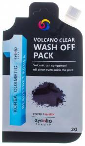 Маска для лица с вулканическим пеплом очищающая Eyenlip VOLCANO CLEAR WASH OFF PACK  20 мл