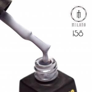 Гель лак MILANO 8мл 158 светлый серый