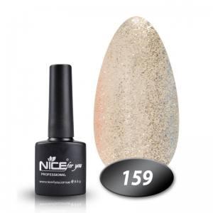 Гель-лак Nice 8.5g №159 мелкая блестка