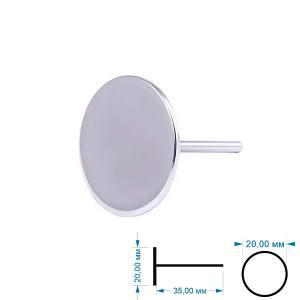 Металлический диск-насадка для педикюра 20 мм