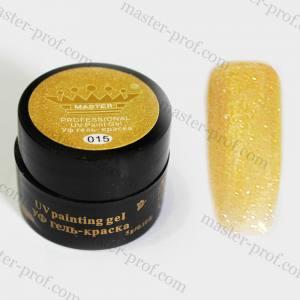 Гель-краска Master №15 светлое золото