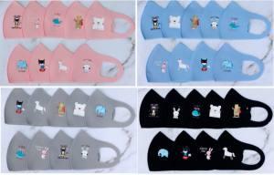 Детская питта-маска  (1-3 года)