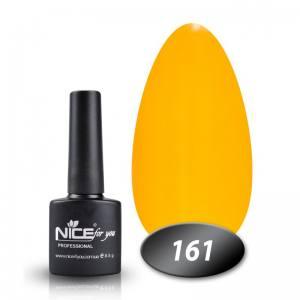 Гель-лак Nice 8.5г №161 яркий персик