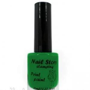 Лак для стемпинга Nail story №24 зеленый весенний 11мл