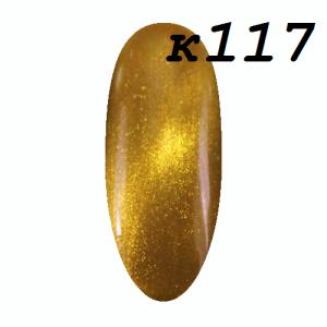 Гель-лак DIS кошачий глаз 7.5мл №117