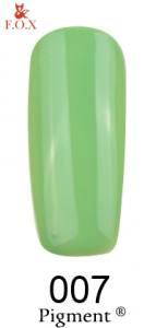 Гель-лак F.O.X. Pigment №7 летний зеленый