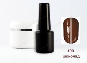 Гель-лак на розлив 5г №190  шоколад