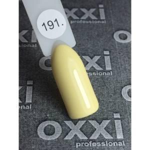 Гель лак Oxxi №191(бледный желтый, эмаль) 8мл