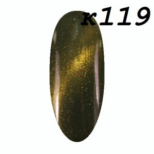 Гель-лак DIS кошачий глаз 7.5мл №119
