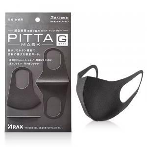 Набор масок Pitta 5шт
