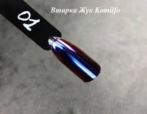 Komilfo втирка Жук №001 (фиолетово-розово-синий), 0,5 г
