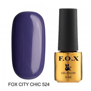 Гель-лак F.O.X City Chic 524, 6 мл  фиолетово-синий