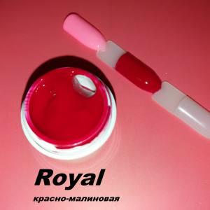 Гель-краска Royal 5г красно-малиновая