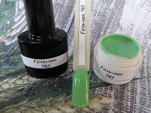 Гель-лак на розлив 5г №703 мятно-зеленый