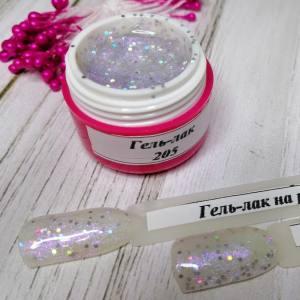 Гель-лак на розлив 5г №205 фиолетовый хамелеон с конфетти
