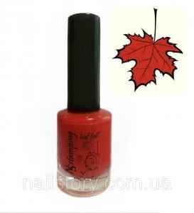 Лак для стемпинга Nail Story Осенняя коллекция №2