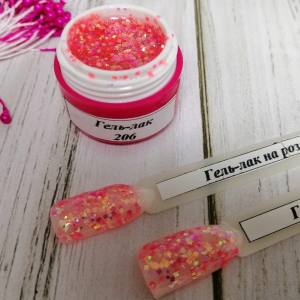 Гель-лак на розлив 5г №206 конфетти розовое