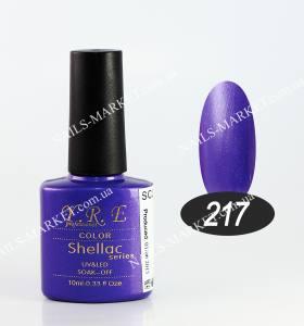 Гель-лак YRE/Bluesky 10мл №217 фиалковый, перламутровый