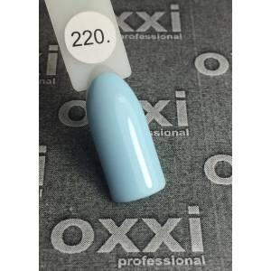 Гель-лак OXXI Professional №220 (голубой, эмаль), 8 мл