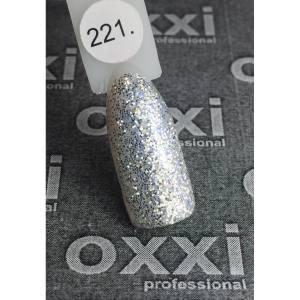 Гель-лак OXXI Professional №221 (белое золото с легким голубым отливом), 8 мл