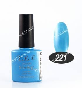 Гель-лак YRE/Bluesky 10мл №221