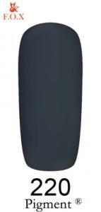 Гель-лак F.O.X. Pigment 6мл №220 темный сине-серый, эмаль