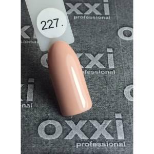 Гель-лак OXXI Professional №227 (бежево-розовый, эмаль), 8 мл