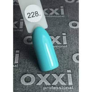 Гель-лак OXXI Professional №228 (бирюзово-голубой, эмаль), 8 мл