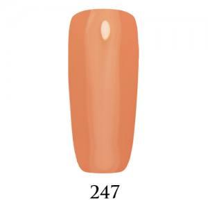 Гель-лак Adore Professional 7,5 мл №247  персиковый френч