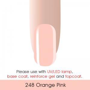 Гель-лак Canni 7мл  №248 оранжево-розовый