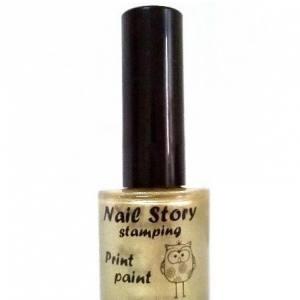Лак для стемпинга Nail story золото 11мл